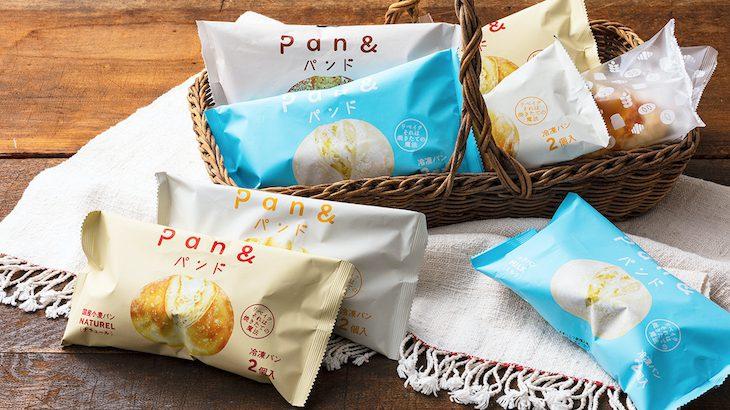 パンド(Pan&)のお試しはコレ!【パンセットの選び方!】