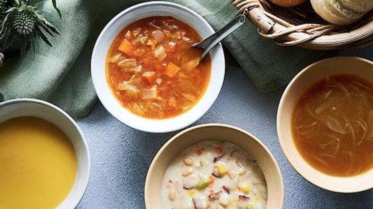 パンドに合わせたい無添加スープ6選!冷凍なのに美味しいパンとスープ!