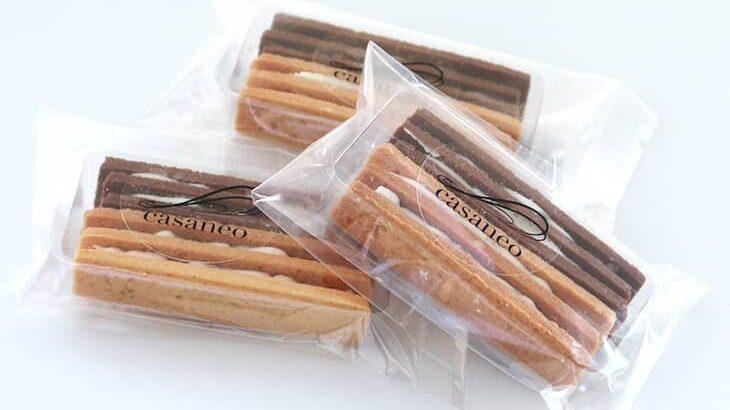 【まとめ】カサネオのミルウィッチは美味しいの?【贈り物にぴったり】